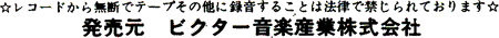footer-notes_jap-450x96.png